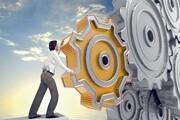 ابهام قوانین یکی از مهمترین مشکلات رشد صنعت در کشور است