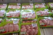توزیع ۹۲۲ تن مرغ امروز در تهران