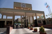 فعالیت کانونهای فرهنگی در دانشگاه بهشتی نمایشی است