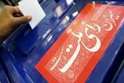 درخواست ۱۷۱ نماینده از شورای نگهبان برای ابلاغ قانون انتخابات