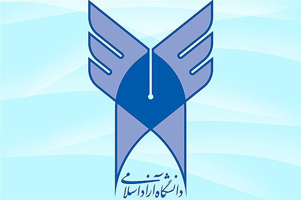 سرپرست اداره کل امور مالی دانشگاه آزاد اسلامی منصوب شد