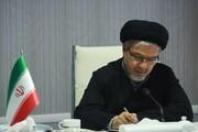 روسای مراکز ۳ استان دانشگاه آزاد اسلامی انتخاب شدند