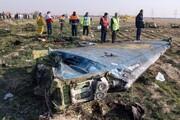 صدور کیفرخواست برای ۱۰ نفر در رابطه با سقوط هواپیمای اوکراینی
