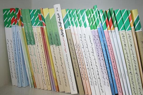 اعلام قیمت کتابهای درسی در سال تحصیلی جدید
