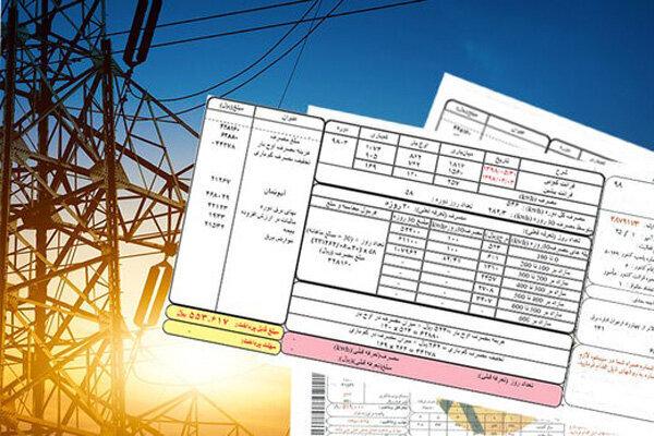 ارائه پیشنهاد تعرفه جدید برق برای پیک تابستان ۱۴۰۰