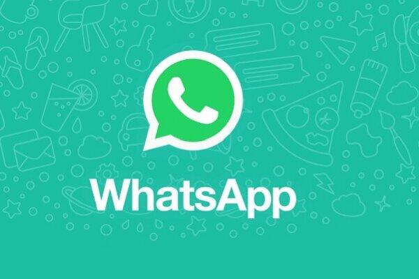 چگونه پیامهای حذف شده واتساپ را بازیابی کنیم؟