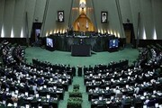 جلسه علنی آغاز شد/ سوال از وزیر دفاع در دستور کار مجلس
