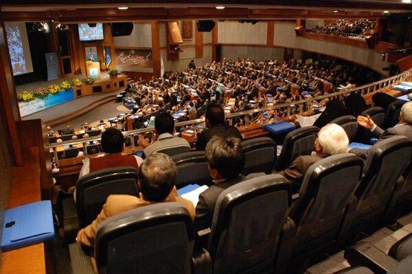 همایش کمیسیون تخصصی هنر و حکمت اسلامی 12 مرداد برگزار میشود