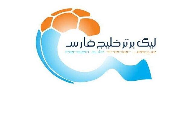 توضیحات سازمان لیگ در مورد اعلام اسامی محرومان