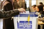 احزاب کشور رای مردم را از پدرخواندههای سیاسی طلب میکنند