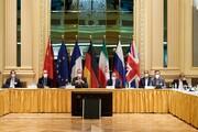 اکثریت جامعه آمریکا  موافق احیای توافق هستهای با ایران هستند