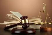 پاسخ اداره کل حقوقی قوه قضائیه به ۳ سؤال درخصوص ورود ثالث به دعوا