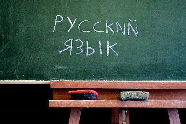 آزمون بینالمللی زبان روسی (تورفل) در کانون زبان ایران برگزار میشود