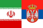 اصلاح لایحه همکاری در زمینه حفظ نباتات بین ایران و صربستان