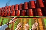 عرضه انواع فرآوردههای پالایشی و پتروشیمی امروز در بورس انرژی