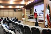 کانون دانشجویی هلال احمر واحد کهنوج آماده مقابله با حوادث