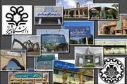 ۲۷ دانشگاه ایرانی در بین اثرگذارترین دانشگاههای دنیا