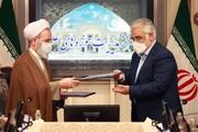 تفاهمنامه همکاری دانشگاه آزاد اسلامی و مرکز مدیریت حوزههای علمیه امضا شد
