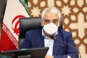 رئیس کانون ارزیابی شایستگی های مدیران حرفه ای دانشگاه آزاد اسلامی منصوب شد
