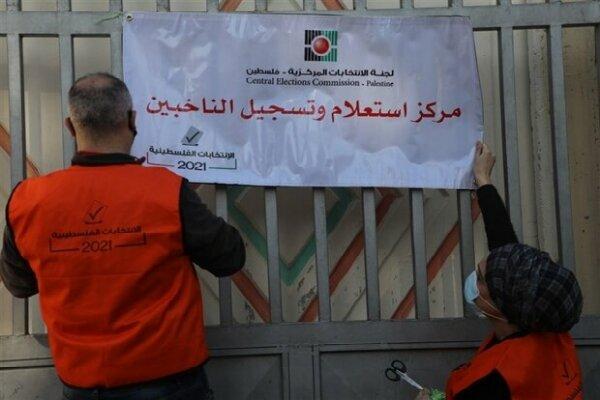 توافق آمریکا و اسرائیل برای تعویق انتخابات فلسطین
