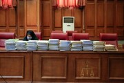 ساماندهی بایگانی های راکد و اسناد قوه قضائیه