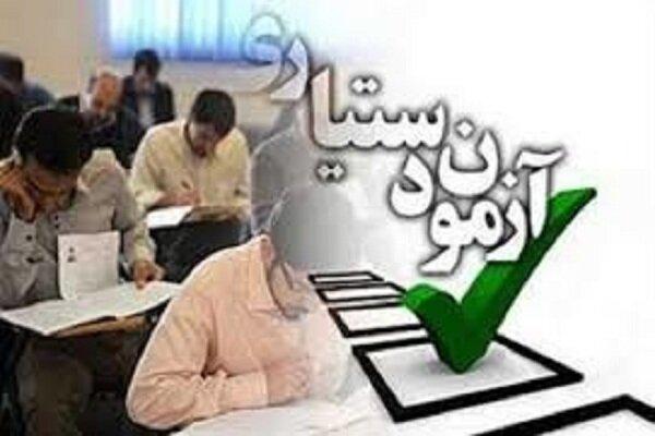 انتقاد به لغو زمان برگزاری آزمون دستیاری / هنوز رای دیوان صادر نشده است
