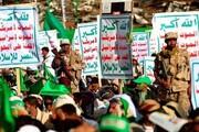 محکومیت اقدام خرابکارانه در سایت هسته ای نطنز