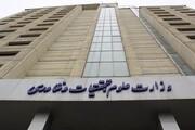 سیاستگذاری فرهنگی وزارت علوم نمودی در دانشگاهها نداشت