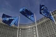 گروههای مدنی اروپا خواستار قانونگذاری جدید در مقابل واتساپ و اسکایپ شدند