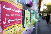 ضربه به حیثیت ایران با تقلب علمی/ مقصر کیست؛ محقق یا سیاستگذار؟