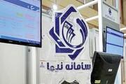 مهلت ۶ ماهه بانک مرکزی به صادرکنندگان برای بازگرداندن ارز صادراتی