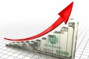 پیشبینی رشد اقتصادی ۴.۳ درصدی ایران در سال ۲۰۲۱