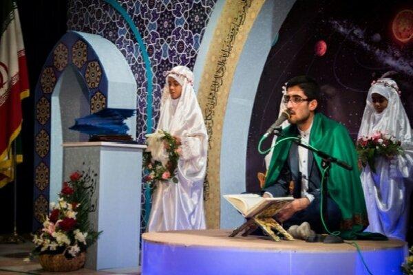 دانش آموزان در شبکه شاد به استقبال بهار قرآن می روند