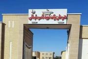 ساخت ۳۰ مدرسه برکت سردار شهید سلیمانی در مناطق محروم