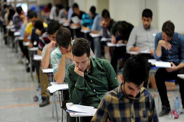 وزارت علوم بیش از هزار و ۹۰۰ مجوز استخدامی برای مراکز آموزش عالی را تایید کرد