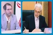 سرپرست پارک علم و فناوری آذربایجان غربی منصوب شد