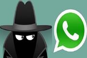 شکاف امنیتی واتس اپ، ابزاری برای مزاحمان سایبری