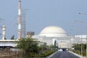 هیچگونه آسیبی در اثر زلزله به نیروگاه اتمی بوشهر وارد نشده است