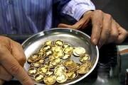 قیمت سکه ۳۱ فروردین ۱۴۰۰ به ۱۰ میلیون و ۷۰ هزار تومان رسید