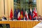 اتحادیه اروپا تسریع احیای برجام را خواستار شد