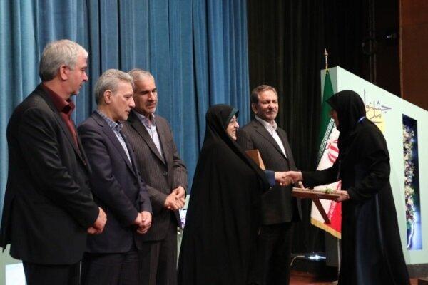 فراخوان چهارمین جشنواره ملی زن و علم اعلام شد