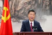 رئیس جمهور چین در نشست مجازی تغییرات اقلیمی شرکت می کند