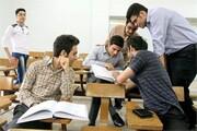 جزئیات سنوات مجاز تحصیل دانشجویان اعلام شد
