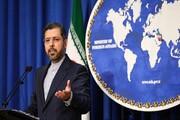 وزارت امور خارجه مسئول انتشار فایل صوتی ظریف نیست