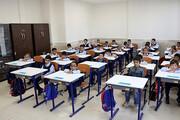 دستورالعمل نحوه برگزاری ارزشیابی پیشرفت تحصیلی تربیتی سال ۱۴۰۰_۹۹