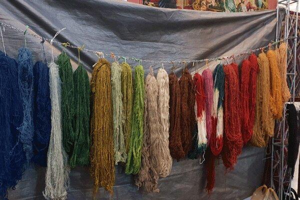 برگزاری نمایشگاه مجازی قالیهای مزین به اشعار سعدی در موزه فرش