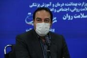آغاز واکسیناسیون معلمان و استادان از مردادماه