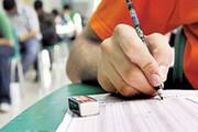 جزئیات برگزاری کارآموزی تابستان ۱۴۰۰ دانشگاه امیرکبیر اعلام شد