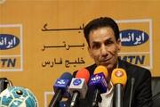 عملکرد نمایندگان ایران مطلوب بوده است