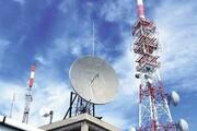 اعلام شرایط واگذاری باند فرکانسی ۲۳۰۰ مگاهرتز